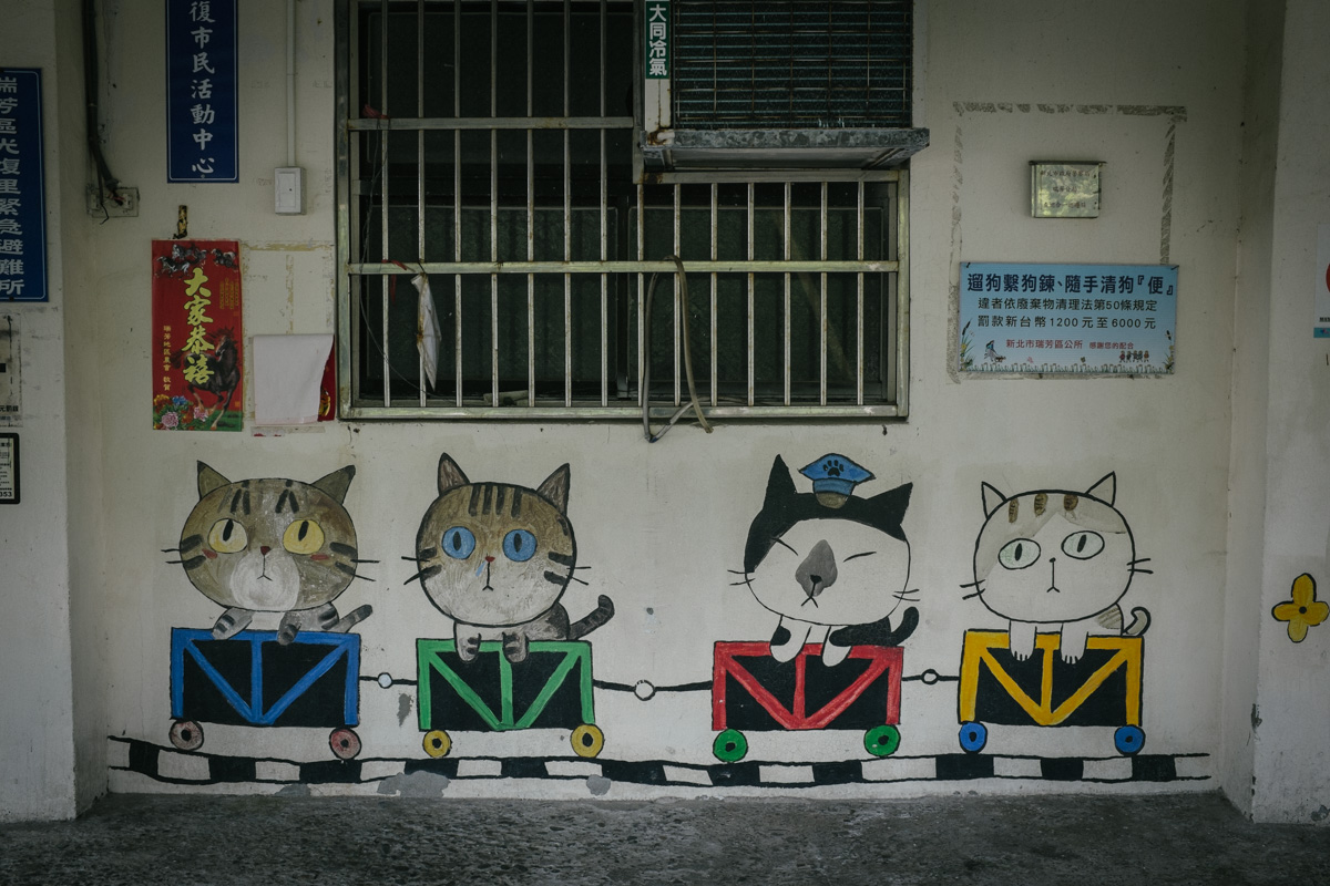 Houtong cat village wall painting