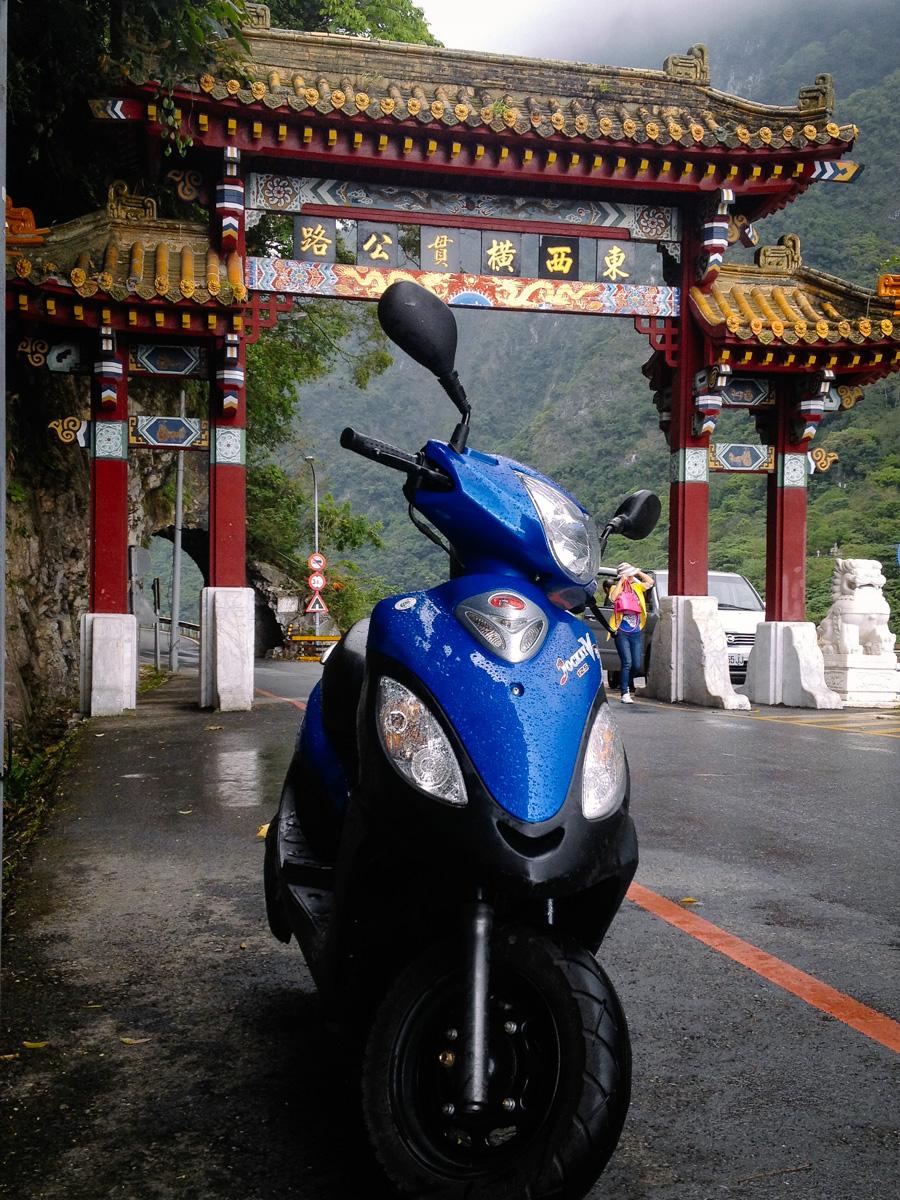 Taroko Gorge entrance gate