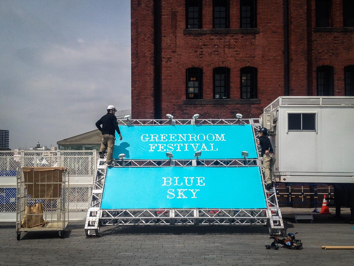 Greenroom festival