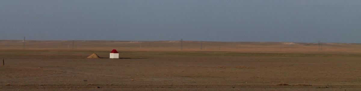 Emptiness of Inner Mongolia