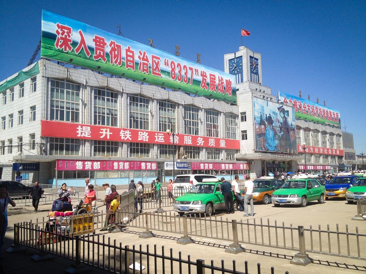 Jining Nan railway station